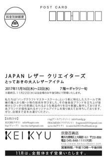 IMG_2144-aa94a.JPG