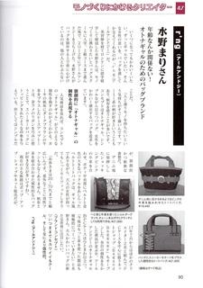 interview編集.jpg